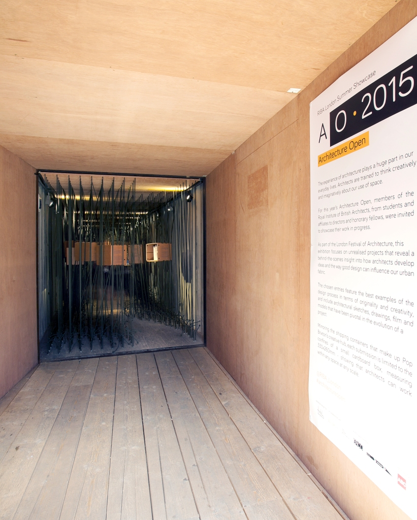 ao_entrance